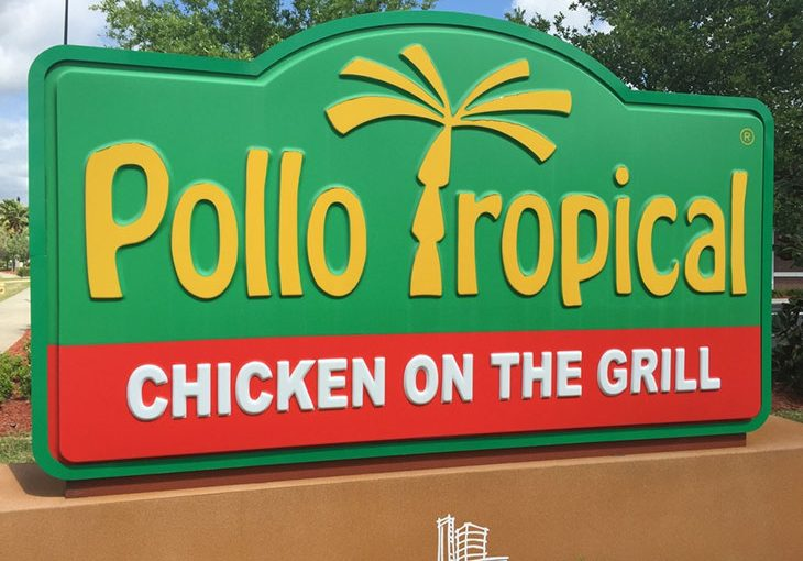 pollo tropical recipe